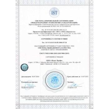 Добровольный Сертификат Соответствия ГОСТ Р на услуги