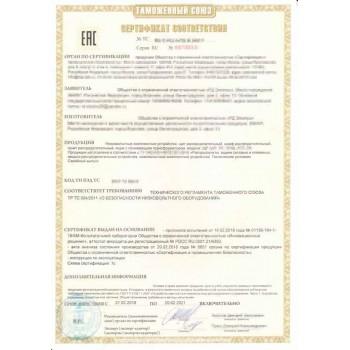 Сертификат СС ТР ТС