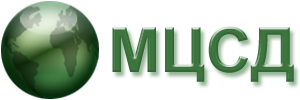 Центр Сертификации  МЦСД